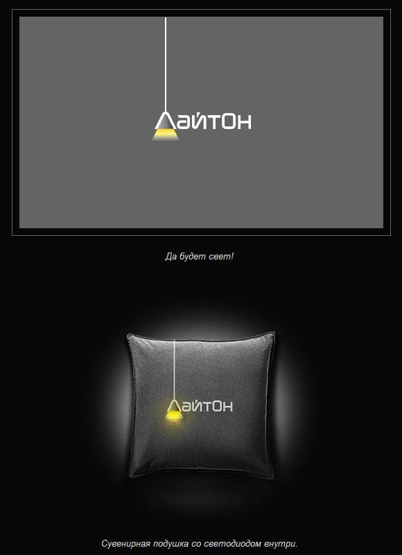 ЛайнОн. Интернет-магазин по продаже светильников и ламп.