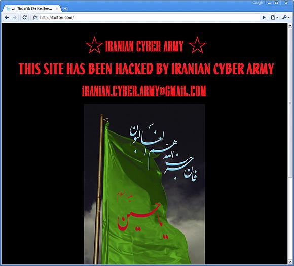 Иранская кибер-армия сломала наш любимый твиттер