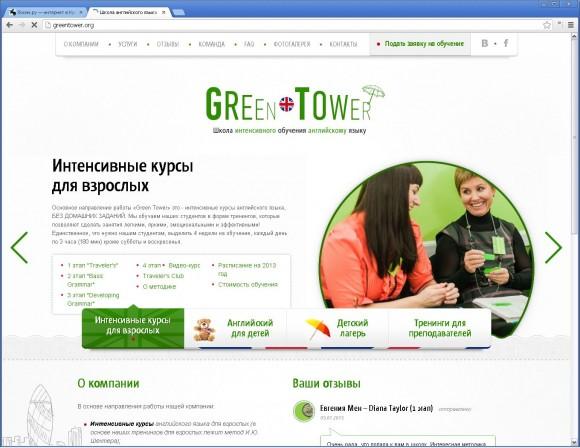 ИнтекМедиа разработали фирменный стиль и сайт для школы английского языка «Green Tower»