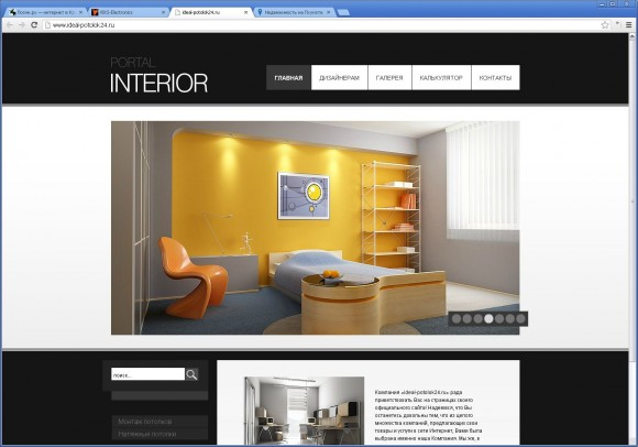 Сайт компании «ideal-potolok24.ru» от Омегадизайнеров