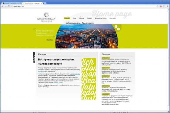 Сайт компании Grand company от Zotov Studio и Ивана Дымкова