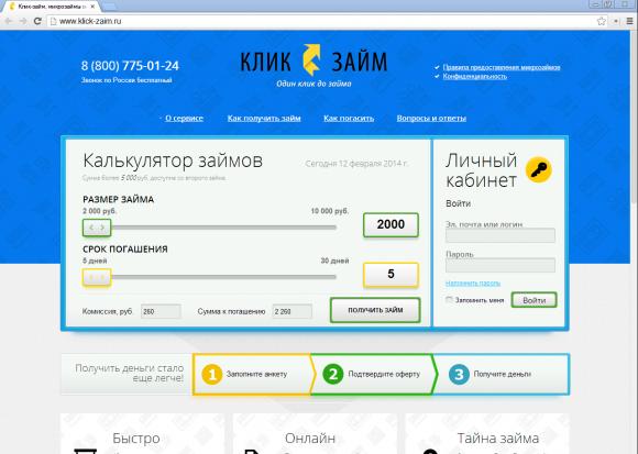 klick-zaim