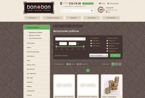 bonobon