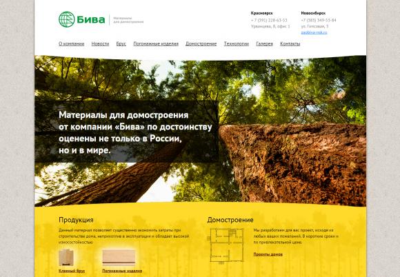 2014-09-22 09-04-07 Компания «Бива»   Бива - Google Chrome