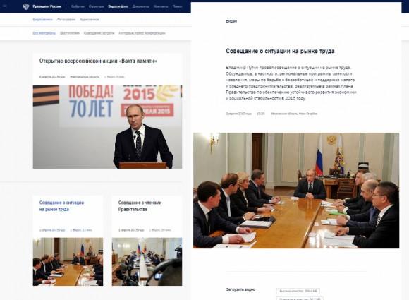 http://kremlin.ru/