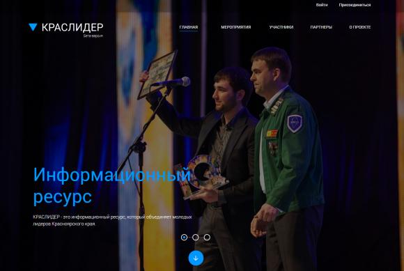 /home/losin/losin.ru/docs/wp content/uploads/2015/06/krasleader
