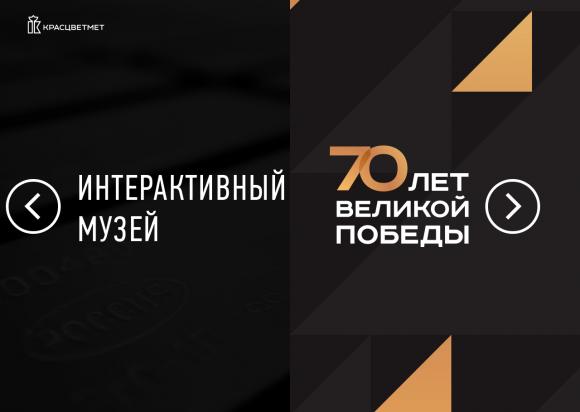 /home/losin/losin.ru/docs/wp content/uploads/2015/06/museum krastsvetmet