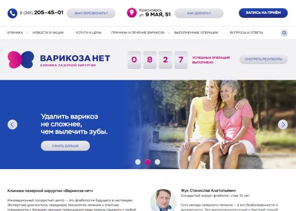 varikoza-net
