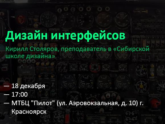 shablon-dlya-losina-copy